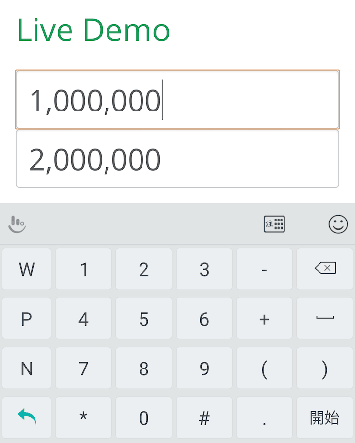 use Number Keyboard on device